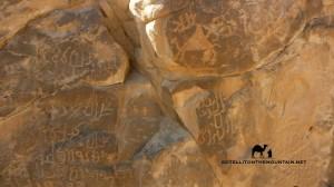 Nabataean graffiti, Sinai, Go tell it on the mountainjpg_result